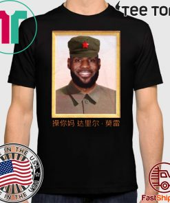 barstool lebron Shirt Barstool Sports' Lebron James communist China tshirt T-Shirt