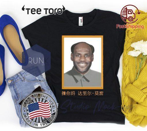 Mens LeBron China Mao Zedong Shirt
