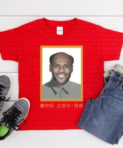 Mens LeBron China Mao Zedong Shirt