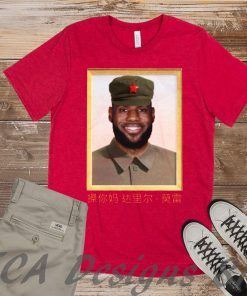 Lebron James China King T-Shirt - Lebron James Fuck You Mother Daryl Morey