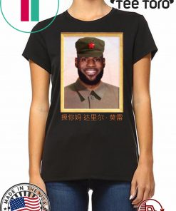 Lebron James China King Classic T-Shirt