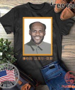 Buy LeBron China Mao Zedong T-Shirt