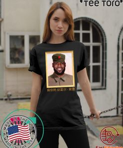 Barstool Sports' Lebron James communist China t-shirt barstool lebron Tee
