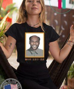 LeBron China Mao Zedong Unisex T-Shirt
