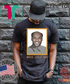 Offcial LeBron China Mao Zedong T-Shirt