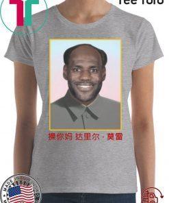 Offcial Lebron Mao China Communist T-Shirt