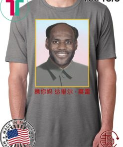 Lebron Mao China Communist Tee Shirt