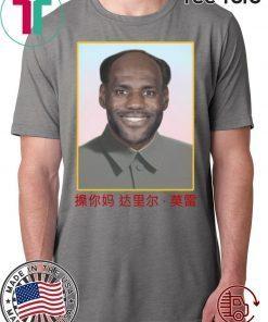 Lebron Mao China Communist Tee Shirt