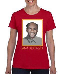 LeBron China Mao Zedong Unisex T-Shirt