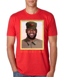 barstool lebron Shirt Barstool Sports' Lebron James communist China tshirt T-Shirt