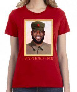 Lebron James China King Unisex T-Shirt