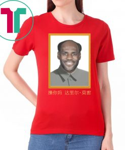 LeBron China Mao Zedong Tee Shirts