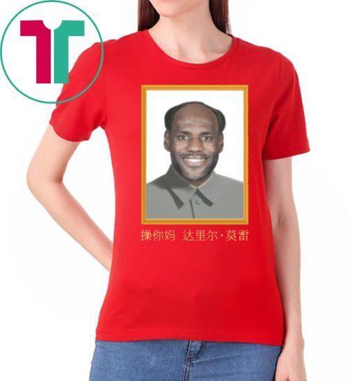 LeBron China Mao Zedong Tee Shirts
