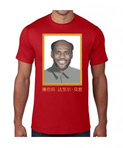 Offcial LeBron China Mao Zedong T-Shirt