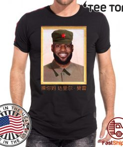 Lebron James China King Edition T-Shirt