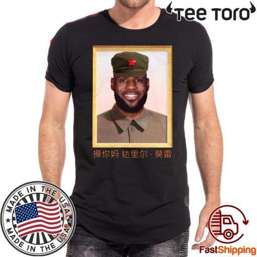 Lebron James China King Edition T-Shirt