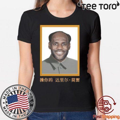 LeBron China Mao Zedong For 2020 T-Shirt