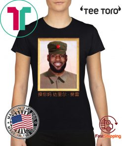 Lebron James China King Unisex T-Shirt