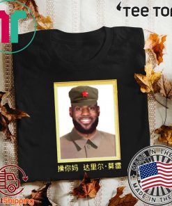 Lebron James China King T-Shirt - Lebron James Fuck You Mother Daryl Morey Tee