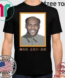LeBron China Mao Zedong 2020 T-Shirt