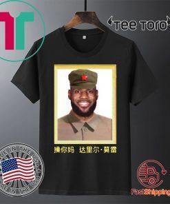 Lebron James China King T-Shirt - Lebron James Fuck You Mother Daryl Morey Tee
